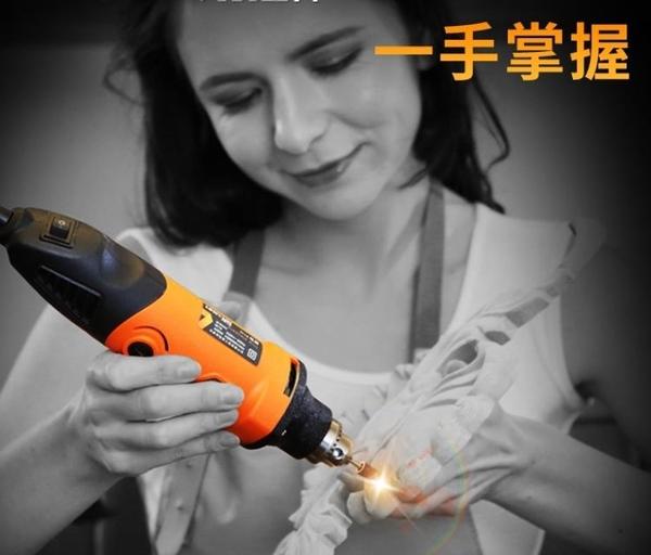 電磨機 多功能電磨機套裝玉石拋光雕刻打磨機迷你電鉆雕刻電動工具