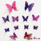 壁貼【橘果設計】3D立體磁性蝴蝶(紫色)...