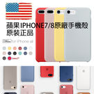 apple iPhone 7/8 Plu...