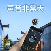 手機音響小音箱擴音器直插式通用外接喇叭放大揚聲器小型迷你擴聲 母親節禮物