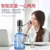 智慧抽水器桶裝水家用全自動飲水桶取水器電動壓吸上水器泵 下殺