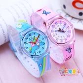 兒童指針錶 可愛卡通女生城堡手錶  時尚中學韓版簡約休閒石英防水電子腕錶 2色