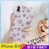 粉色小花 iPhone XS XSMax XR i7 i8 i6 i6s plus 手機殼 手機套 白色貝殼紋 保護殼保護套 防摔軟殼