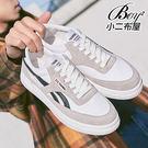 ●小二布屋BOY2【JP99807】。●質感穿搭,休閒男鞋。●2色 現+預。