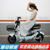 電動車電動成人車FGB女性小型車電瓶車舒適安全款大座位 NMS快意購物網