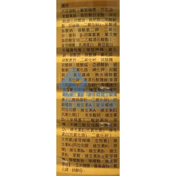 益富 益力壯 經典 900g/瓶◆德瑞健康家◆
