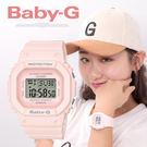 Baby-G 復古時尚風潮 40mm/B...