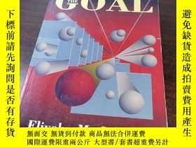 二手書博民逛書店The罕見Goal: A Process of Ongoing Improvement (目標:持續改進的過程)奇