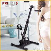 健身車 小型室內單車中風偏癱器材家用上下肢鍛煉腳踏車家用健身器材JD      非凡小鋪