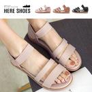[Here Shoes]底厚2cm 皮革一字瑪麗珍涼拖鞋 圓頭平底鬆緊帶好穿脫 MIT台灣製 -KDGW777