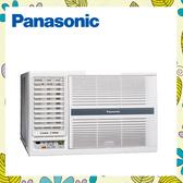 ※國際Panasonic※單冷左吹窗型冷氣*適用7-9坪 CW-N50SL2(含基本安裝+舊機回收)