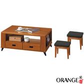 【采桔家居】多瓦納 4 尺實木大茶几附贈收納椅凳二張