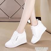 2020春秋季新款韓版休閒女鞋子厚底坡跟運動小白鞋女學生內增高  聖誕節免運