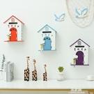 信箱 歐式可愛木質信箱盒創意家居班級信箱木制信箱 易家樂