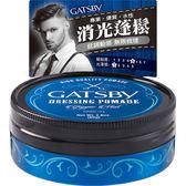 GATSBY 經典消光髮油 80g