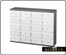 {{ 海中天休閒傢俱廣場 }}B-99 樹德傢俱 SC風格置物櫃系列 SC-420S 風格置物櫃 (20抽)