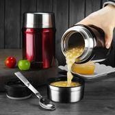 燜燒壺燜燒杯不銹鋼保溫桶湯桶悶燒罐真空便當保溫飯盒【販衣小築】