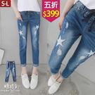 【五折價$399】糖罐子星星珠珠刷破刷色造型縮腰抽繩單寧長褲→深藍 預購(S-L)【KK6561】