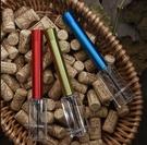 抖音氣壓式紅酒開瓶器創意葡萄酒啟瓶器自動家用開紅酒神器打氣款