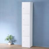 Homelike 現代風四門置物櫃-純白