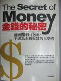 【書寶二手書T1/投資_LPU】金錢的秘密_馬誠
