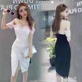 一字領洋裝 短裙夜店裙子夏季夜場女裝性感氣質一字肩修身抹胸洋裝 探索先鋒
