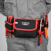 工具包腰包帆布多功能維修五金工具袋腰帶加厚牛津布  沸點奇跡