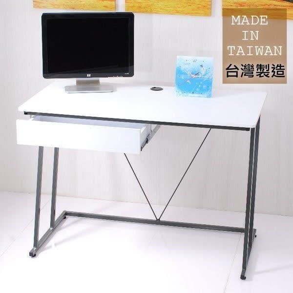 ☆幸運草精緻生活館☆超值120公分Z型抽屜工作桌(附電線孔蓋)2色任選- 書桌 電腦桌 台灣製造