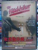 挖寶 片R18 008  DVD 影集~驚世啟示錄第2 季/第二季2 碟~繁體中文英文字幕