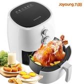 空氣炸鍋 空氣炸鍋家用新款無油低脂薯條機全自動大容量電烤箱炸鍋 汪喵百貨