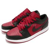 Nike Air Jordan 1 Low Retro 黑 紅 Bred 喬丹 1代 低筒 AJ1 男鞋 【PUMP306】 553558-610