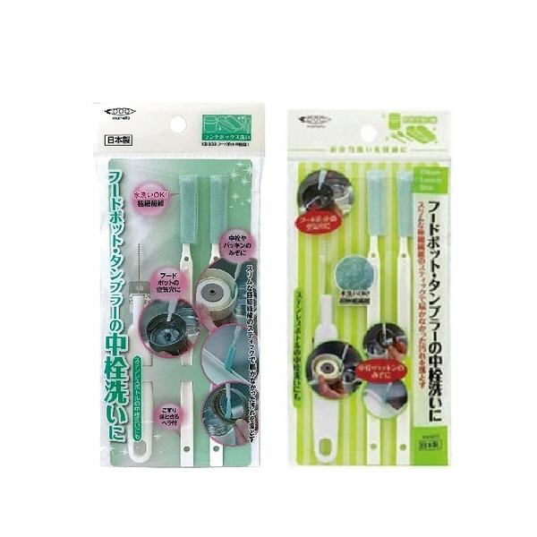 日本 Mameita 保溫瓶蓋清潔組三入組 KB-603 【RH shop】日本代購