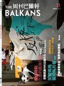 周刊巴爾幹 0307/2013 第21期