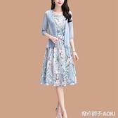 真絲洋裝女夏新款氣質套裝裙兩件套收腰顯瘦桑蠶絲碎花裙子 青木鋪子