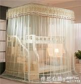 子母床蚊帳上下鋪雙層床U型伸縮導軌支架學生兒童母子高低床蚊帳 怦然心動