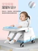 寶寶餐椅吃飯可折疊便攜式家用嬰兒椅子多功能餐桌椅座椅 YYS 【快速出貨】