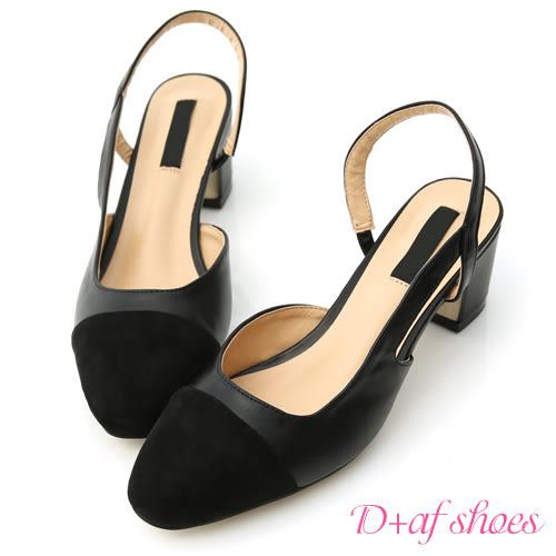 D+AF 完美經典.小香風微方頭後空中跟鞋*黑
