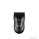 電動剃須刀ES3831K幹電式小巧易攜帶全身便攜刮鬍刀旅行 電購3C
