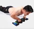 俯臥撐板 多功能俯臥撐支架訓練板練習腰腹輔助器男士腹肌家用健身器材【快速出貨八折鉅惠】