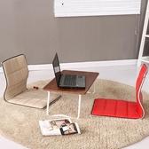 沙發椅 懶人沙發床上椅子靠背無腿椅日韓式榻榻米和室椅凳子學生寢室宿舍靠椅