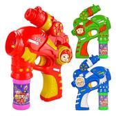 豬豬俠兒童全自動泡泡槍玩具七彩電動音樂防漏水吹泡泡機男女禮物