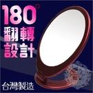 台灣製!小圓桌鏡.化妝鏡#169-單入 [54824]