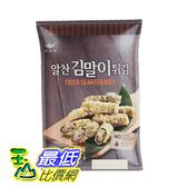 [COSCO代購] WC123871 Saongwon 冷凍酥炸韓式紫菜粉絲捲 25 公克 X 48入 2包入