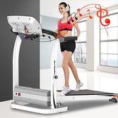 跑步機柯邁龍電動mini跑步機家用女士全折疊靜音機械迷你跑步機健身igo 摩可美家