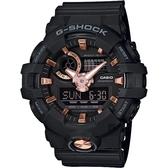 CASIO 卡西歐 G-SHOCK 黑金雙顯手錶-玫瑰金/53.4mm GA-710B-1A4 / GA-710B-1A4DR