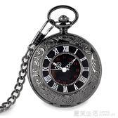 懷錶復古配飾白領學生錶潮流男女項鍊石英錶照片手錶翻蓋『夏茉生活』