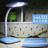 新品華雄LED護眼燈 臥室床頭書桌讀書寫字看書寢室節能宿舍小臺燈【八五折優惠 最後一天】