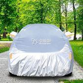 汽車車衣 適用于榮威350S 550S 750 950 W5名爵MG3 MG5 MG6汽車車衣車罩 卡菲婭