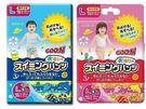 [霜兔小舖]日本進口 大王 游泳尿布 男/女款 ( M、L、Big) 1包3入裝