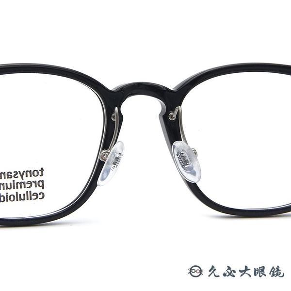 tonysame 日本眼鏡品牌 TS10722 272 (黑-銀) 賽璐珞 近視眼鏡 久必大眼鏡